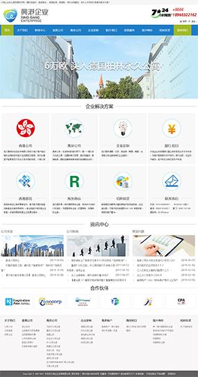 宁波市兴港企业咨询有限公司