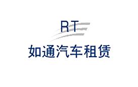 签约宁波市江东如通汽车租赁网站建设