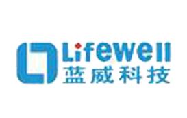 签约宁波蓝威环保科技有限公司网站建设