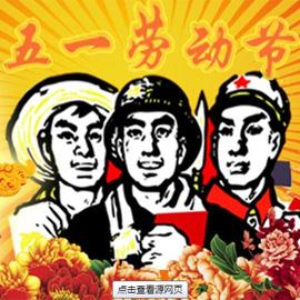 宁波创世纪2017年五一放假通知